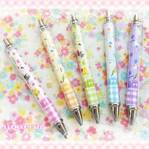 Kotori Ballpoint pen